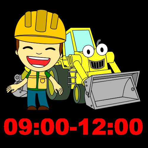 belépőjegy_09:00-12:00