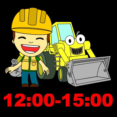 belépőjegy_12:00-15:00